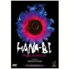 Hana-Bi: Fogos de Artifício - Edição Especial (DVD)