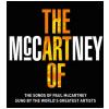 The Art Of Mccartney (CD)