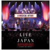 Il Divo - A Musical Affair - Live In Japan (cd) + (DVD)