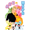 Xuxa - Xspb 13 - O Abc Do Xspb (DVD)