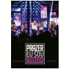 Ferrugem - Prazer, Eu Sou Ferrugem (DVD)