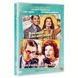 Cinema em Dobro - Comédia Romântica (DVD) - George Cukor  (Diretor), Howard Hawks  (Diretor)