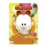 Box 1 - O Show do Garfield (Vol. 1 - 4) (DVD) -