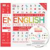 Inglês Para Todos - Módulo 1 – Iniciante