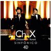 Chitaozinho & Xororo - Sinf�nico (CD)