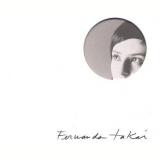 Fernanda Takai - Onde Brilhem Os Olhos Seus (CD) - Fernanda Takai