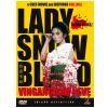 Lady Snowblood � Vingan�a na Neve (Duplo) (DVD)