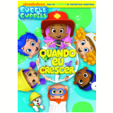 Bubble Guppies (DVD) - Zachary Gordon