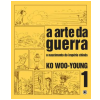 A Arte da Guerra (Vol. 1)