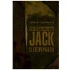 O Di�rio de Jack, o Estripador