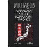 Michaelis Dicionário Prático Português-Japonês - Aliança Cultural Brasil-Japao