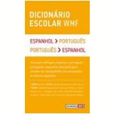 Dicionário Escolar Wmf - WMF MARTINS FONTES