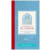 Conhecendo o Islamismo