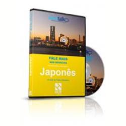 Fale Mais nos Neg�cios � Japon�s