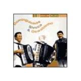 Dominguinhos, Sivuca & Oswaldinho - Cada Um Belisca Um Pouco (CD) - Dominguinhos, Sivuca, Oswaldinho