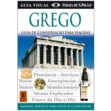 Grego - Dorling Kindersley