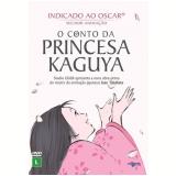 O Conto Da Princesa Kaguya (DVD) - Isao Takahata