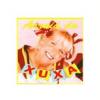 Xuxa - Arraiá Da Xuxa (CD)