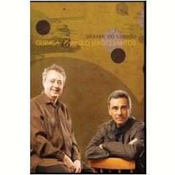 DVD - Saudade do Cordão - Guinga, Paulo Sérgio Santos - 7898324757679