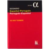 Dicionario Espanhol-portugues/portugues-espanhol - Lisma