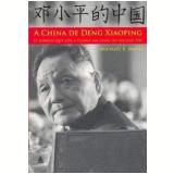 A China de Deng Xiaoping - Michael E. Marti