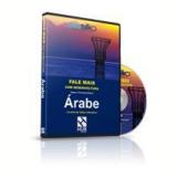 Fale Mais Com Desenvoltura – Árabe - HUB