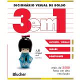Dicionário Visual de Bolso 3 em 1 Japonês Romaji Inglês Português