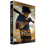Tacada Para a Vitória (DVD) - Dave Stone