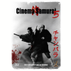 Cinema Samurai Vol. 5 (DVD)
