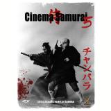 Cinema Samurai Vol. 5 (DVD) - Vários (veja lista completa)