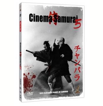 Cinema Samurai Vol. 5 (DVD)