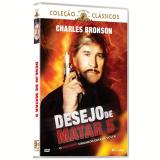 Desejo de Matar 5 (DVD) - Charles Bronson, Michael Parks, Chuck Shamata