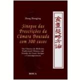 Sinopse Das Prescri�oes Da Camara Dourada Com 300 - Zhang Zhongjiang