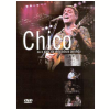 Chico ou o Pa�s da Delicadeza Perdida (DVD)