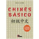 Chinês Básico - Dai Ling