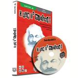 O que é Marxismo ? - Paulo Ghiraldelli Jr