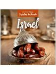 Israel (Vol. 23) -