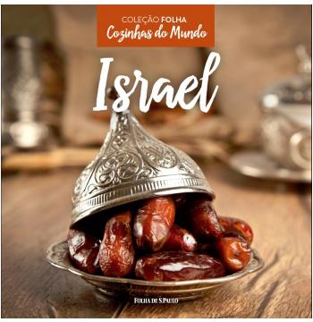Israel (Vol. 23)