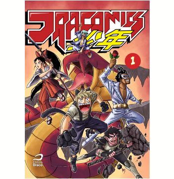 Dracomics Shonen Volume 1