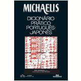 Michaelis Dicionário Prático - Português/japonês -