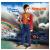 Marillion - Misplaced Childhood (CD)