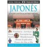 Japonês - Dorling Kindersley