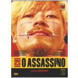 Ichi: O Assassino Edição Especial 2 Discos  (DVD) -