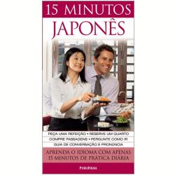 Japon�s