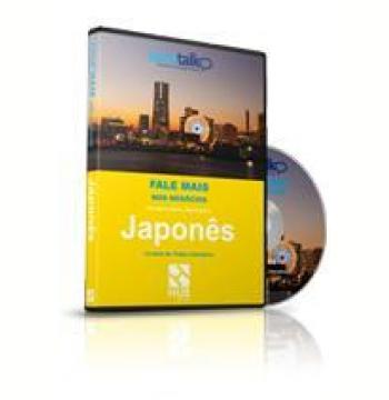 Fale Mais nos Negócios – Japonês