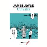 Ulisses  - Pocket Manga - James Joyce