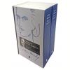 Poesia Completa de Cec�lia Meireles (2 Volumes)