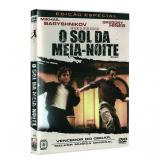O Sol da Meia-Noite - Edi��o Especial (DVD) - Helen Mirren