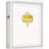O Poderoso Chefão - Edição de Luxo 40 Anos (Blu-Ray) - Vários (veja lista completa)