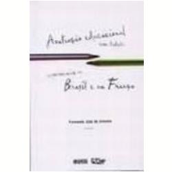 Avalia��o Educacional em Debate Experi�ncias no Brasil e na Fran�a
